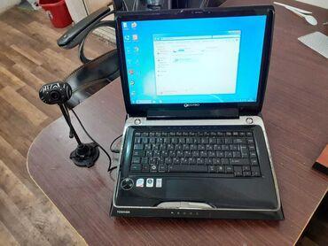 Toshiba komputerlerin qiymeti - Azərbaycan: Toshiba Qosmio F50-127Ekran 15.4CPU Core (TM)2 Dou P8600 2.40GHzRAM