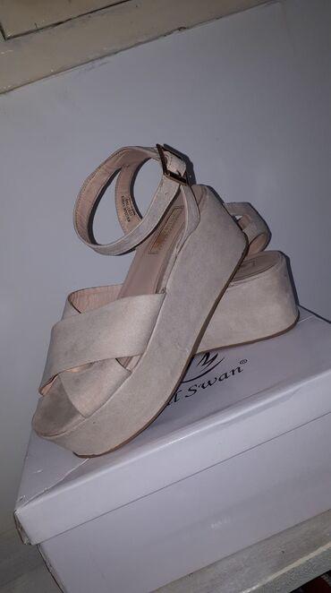 PRIMARK sandale br 37Sandale PRIMARK u odlicnom stanju,kvalitetne i