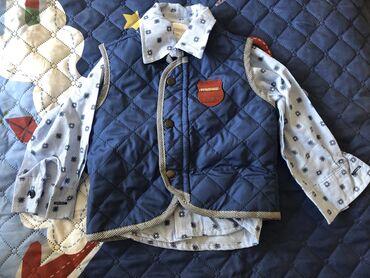 Ostala dečija odeća | Kula: Kosulja sa prslukom za bebu decaka! Novo! Velicina 80