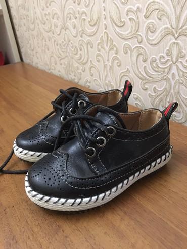 размер не подошел в Кыргызстан: Очень удобная обувь . Не ношенная размер не подошел сыну