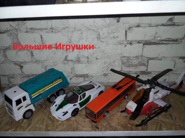 - Игрушки Большие много. цена договорная. (Whatsapp) в Бишкек