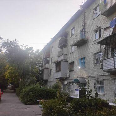 3 комнатные квартиры в бишкеке продажа в Кыргызстан: Продам срочно! 3 к. кв. Малдыбаева хрущ. 54м2. 39т$Продам срочно! 3 к