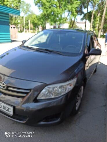 Иссык-Куль Легковое авто