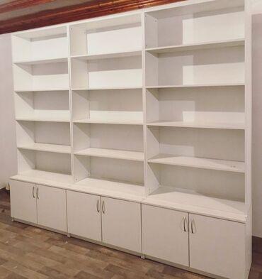 520 объявлений: Витрины стеллажи Мебель на заказ витрина мебель для магазина на зака