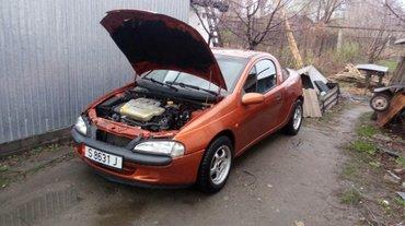 Opel Tigra 1995 в Бишкек