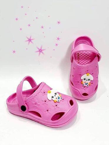 Denistar farmrke - Srbija: BUGARSKI BREND Omiljene papucice koje mogu da se nose i kao sandale