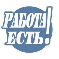 Требуются операторы в частную в Бишкек