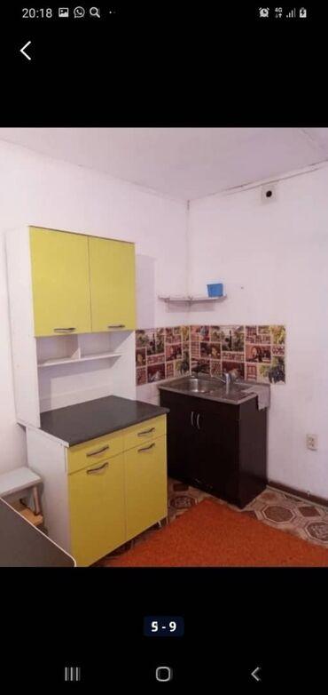 Таблички на дом - Кыргызстан: Сдается квартира: 1 комната, 18 кв. м, Бишкек