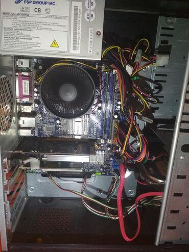 Intel Core 2 Quad 2.66GHzОперативная память: 4гбВидеокарта:Nvidia