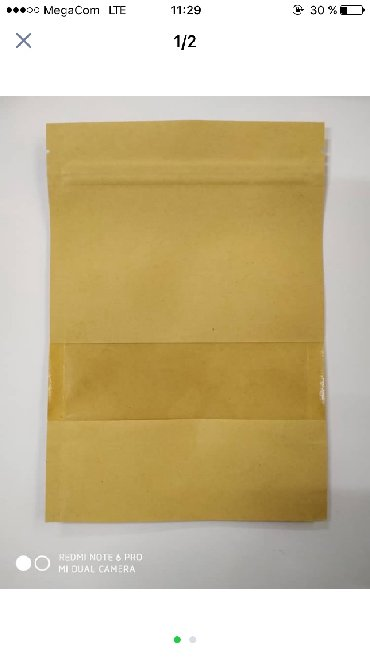 бумажные пакеты в Кыргызстан: Продаются крафт пакеты с зип-локом. Цена -. сом. Размер 14х20
