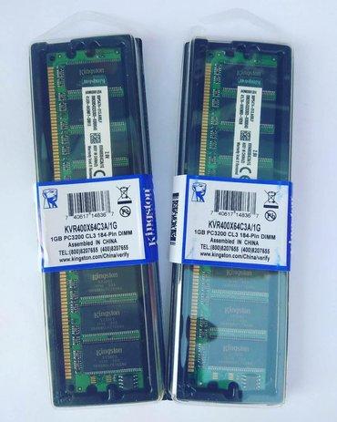 Kompüter üçün komplektləyicilər Bakıda: DDR1 1gb 18aznsayla orginal Kingston ramları var, Kingston çipləri
