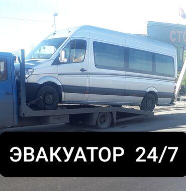 шины для грузовых автомобилей в Кыргызстан: Эвакуатор | С ломаной платформой Бишкек