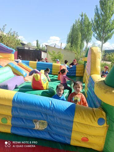 Детский мир - Кызыл-Суу: Другие товары для детей