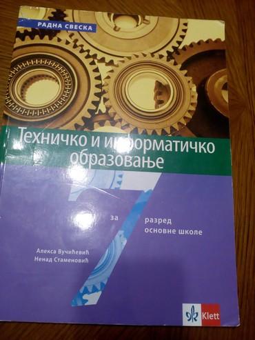 Radna sveska, tehnicko i informaticko obrazovanje za 7. razred osnovne - Novi Pazar