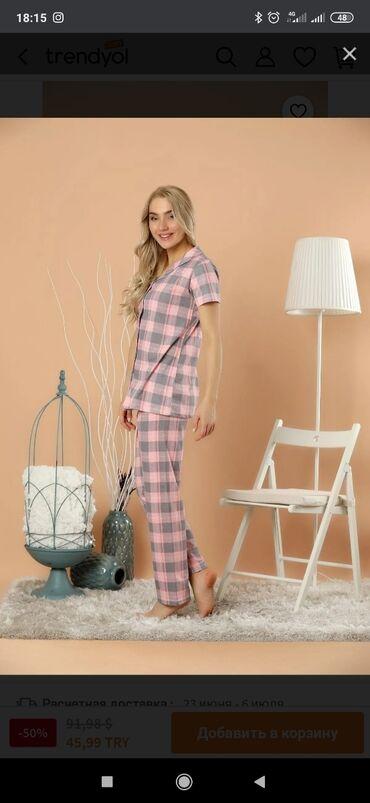 Стильные костюмы для дома и сна