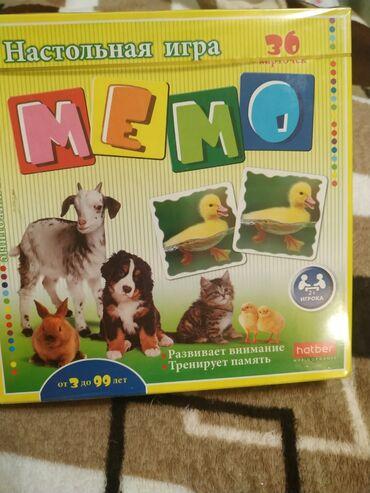 Продаю новую интересную настольную игру для детей и взрослых!