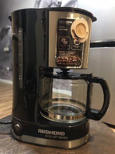 купити автоматическая кофемашину в Кыргызстан: Продаю кофеварку Redmond. На Новый год подарили кофемашину, поэтому