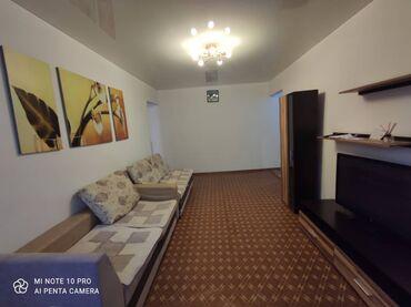 �������������� ���������������� �� �������������� 104 ���������� в Кыргызстан: 104 серия, 2 комнаты, 46 кв. м