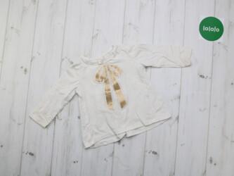 Детская кофта с пайетками Zara Baby Girl, 12-18 мес   Длина: 36 см Рук