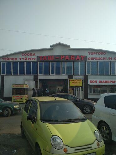 рынок животных в Кыргызстан: Продаю торговый место для Авто запчастей рынок Аламедин Торговый