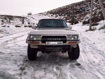 Toyota - Привод: 4WD - Бишкек: Toyota Land Cruiser 4 л. 1992 | 225000 км