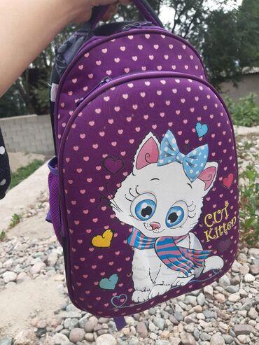 Детская школьная сумка