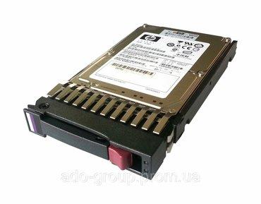 продам серверные sas hdd 600gb 15к rpm.  новые    в Бишкек