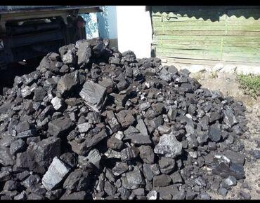 Уголь и дрова - Кыргызстан: Уголь Уголь Уголь отборный с доставкой не дорого!
