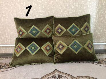подушка мейрама бишкек in Кыргызстан   УНАА ТЕТИКТЕРИ: Продаются подушки.  1. Подушки зелёного цвета,4шт.  2. Подушки зелёно