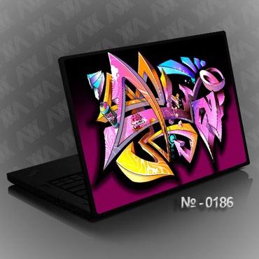 наклейка-для-ноутбука в Кыргызстан: НАКЛЕЙКА НА НОУТБУК - Граффити