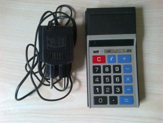 Другие предметы коллекционирования в Азербайджан: Микрокалькулятор *МК 23 А* Работает как от батареек так и от сети 220
