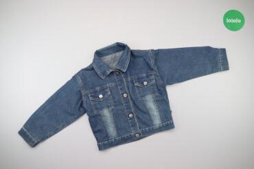 Дитяча джинсова куртка Saint Sun    Довжина: 39 см Ширина плечей: 35 с