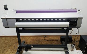 Сублимационный принтер, ТермопрессГотовый бизнес - сублимацияПринтер -