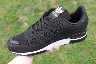Najprodavaniji muski modelCrne Adidas ZxBrojevi: 46Cena 2499 din.kc