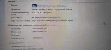 Samsung 6 - Кыргызстан: Продаю ноутбук Самсунг нп 300 core i7, оперативка 12 гб. Встроенная