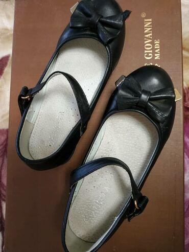 shlepki tanketka в Кыргызстан: Туфельки на девочку 31 размер