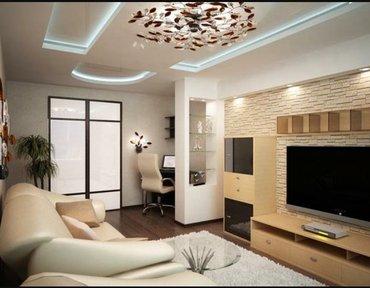 Ремонт квартир домов и офисов под ключ в Бишкек