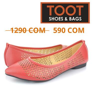 TOOT Shoes&Bags  Балетки Женские  Артикул: (1)  Цвет: Красный  Сез