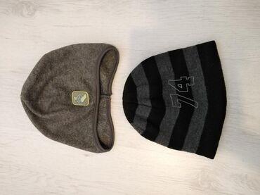 Zimske 2 kape za male dečakeVeličina 52 cm obim glaveCena za obe 400