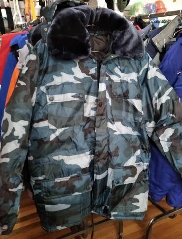Куртка зимняя с мех.воротникомразмеры 46-52, 56, 60камуфляж утепленная