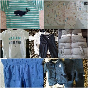 Продаются НОВЫЕ детские вещи: 1) в Бишкек