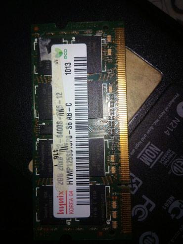 Ram memorija za laptop dd2 2G - Sopot