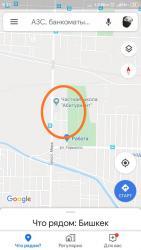 Флипчарты ukrboards для письма маркером - Кыргызстан: Сдаются в аренду 40 кв. м.(полуподвальное помещение) и также одно