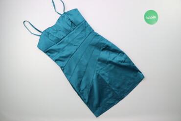Платье Коктейльное S