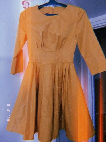 Милое жёлтое платье. в Бишкек