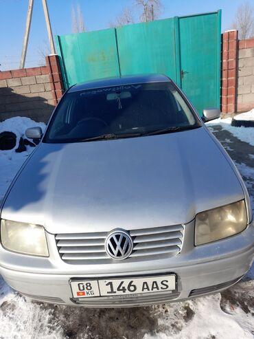 Volkswagen Bora 1.6 л. 2002 | 21844 км