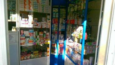 Продаю аптечное оборудование витрины. в Бишкек