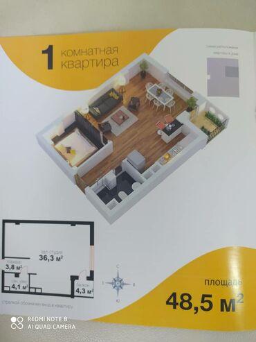 Продается квартира: 1 комната, 49 кв. м
