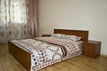 Сдаю посуточно квартиры,часы, ночь, сутки. 1-2-3 комнатные в Бишкек