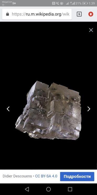 Продаю каменный соль для потребителей. Оптом на заказ. За кг 13